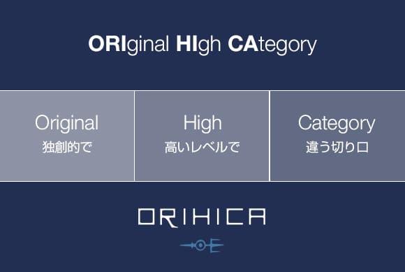 スーツブランド「ORIHICA」がフレッシャーズ応援フェア開催中 1番目の画像