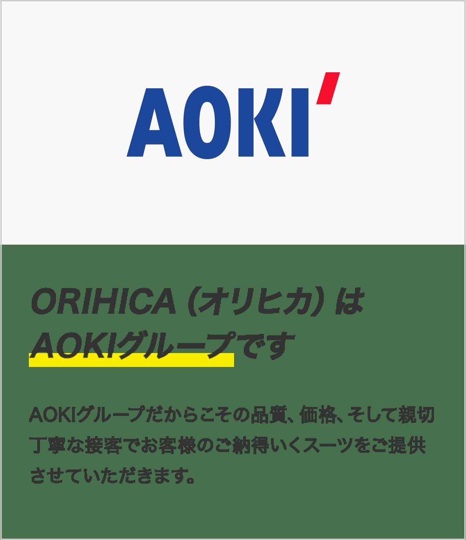 販売 オリヒカ マスク