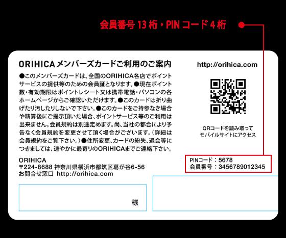 membercard__img